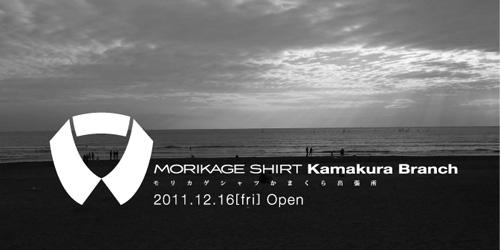 111207_kamakurablog