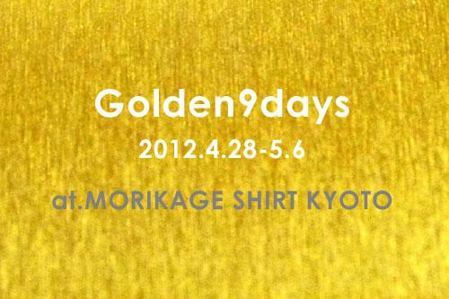 Golden2012_1