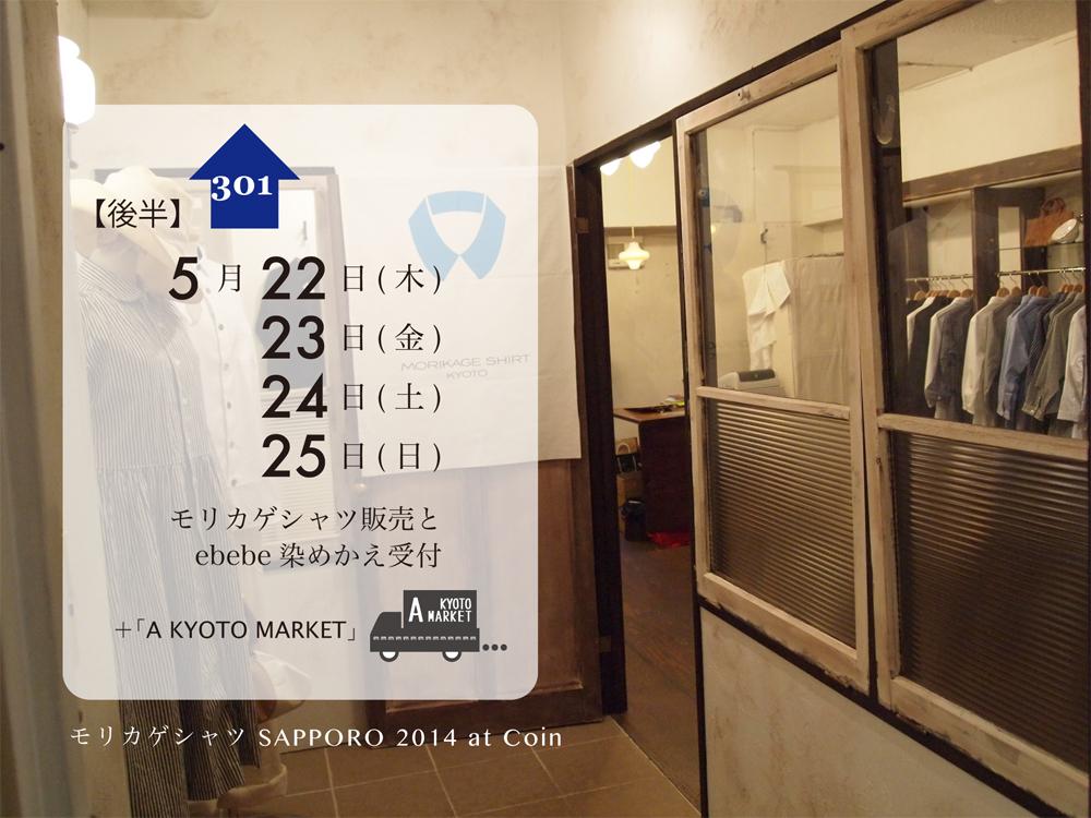 coin2014_1