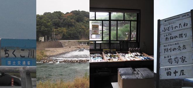 2011_11_ukiha1